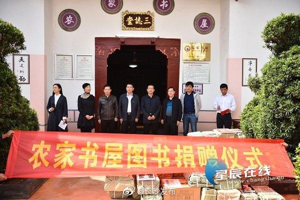 """长沙市委宣传部机关开展""""不忘初心、牢记使命""""主题教育"""