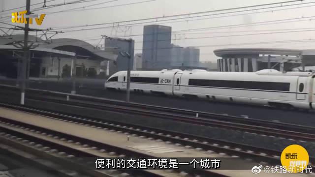 """我国最大的""""县级""""高铁站,此县潜力无限,就在安徽!"""