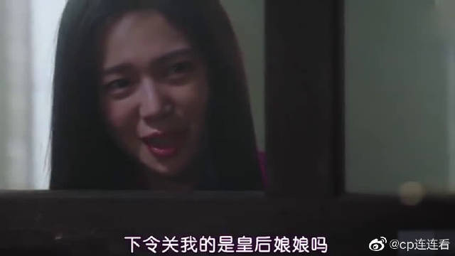 皇后的品格:吴阳光终于霸气一回!下令把闵宥拉关禁闭:你被解雇了