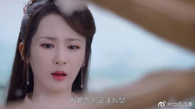 邓伦 x杨紫 x罗云熙