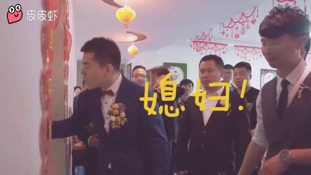 大型freestyle结婚堵门现场;河南方言堵门攻略!