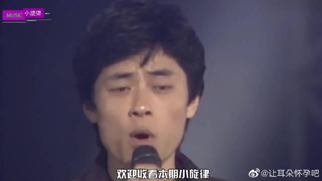 王杰这首歌很少人知道,却被陈百强翻唱成十大金曲,你听过没有?