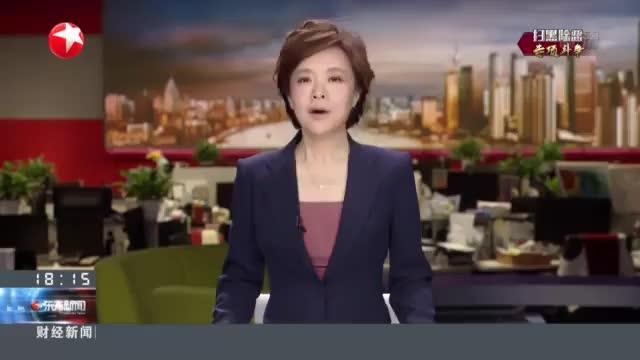 上海虹口:《我和我的祖国》快闪活动在北外滩举行