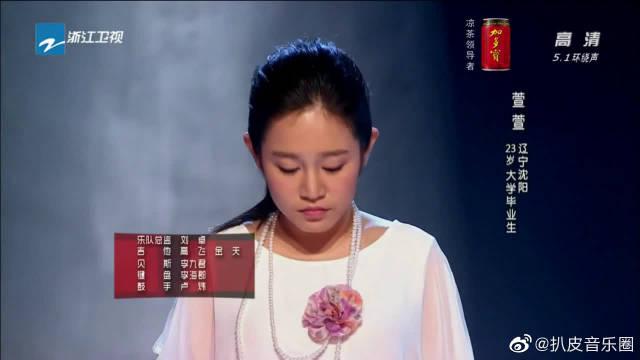 中国好声音历年以来的的沧海遗珠,最感动的一版残酷月光