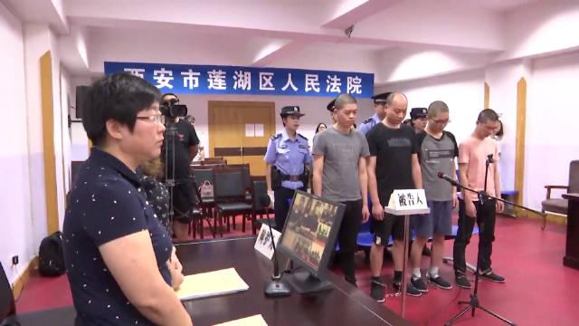 世界禁毒日:莲湖法院宣判四起涉毒案件