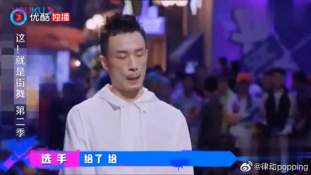街舞2:吴建豪现场发飙!选手喊话不礼貌,吴建豪:可以闭嘴吗!