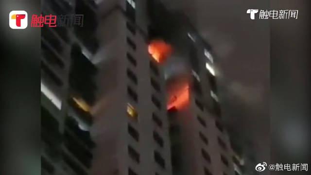 深圳一高层住宅发生火灾!幸无人员伤亡
