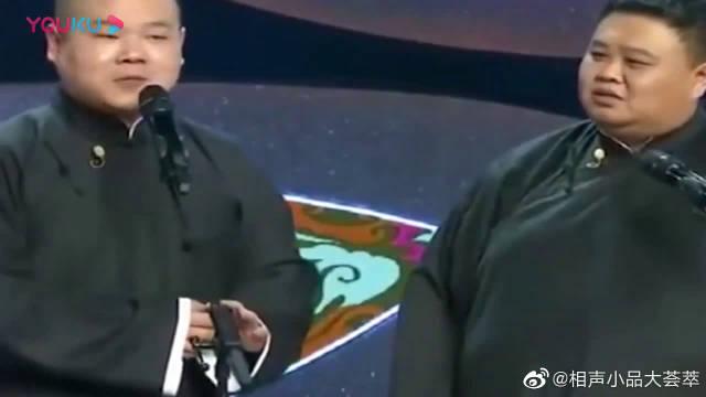 小岳岳花式演绎孙越媳妇唱歌,一口气差点没上来!