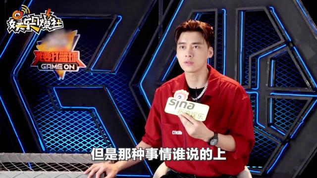 李易峰接受小浪采访谈到转型话题