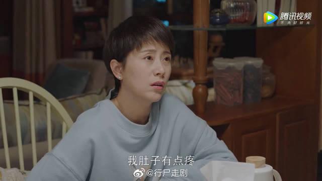黄磊、海清、刘奇