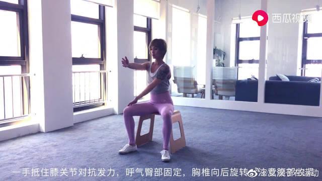 伸展四部曲,改善腰背肩颈酸痛