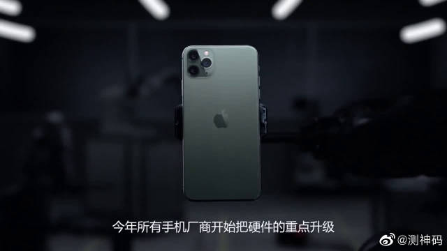 双摄iPhone11拍照能力有多强?华为都要捏把冷汗!