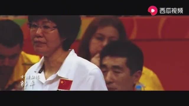 这才是真正的女排精神!回顾里约奥运会中国女排一路逆袭夺冠
