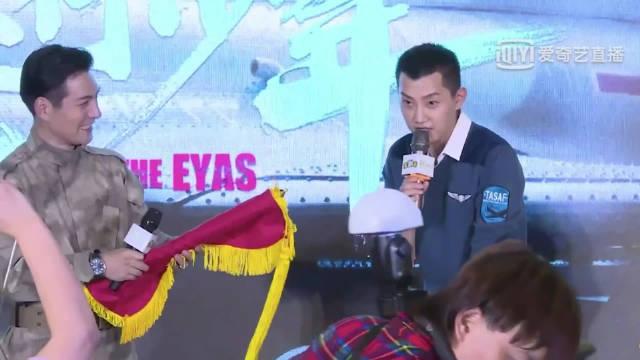 爱奇艺新剧 发布会现场严屹宽范世錡互送锦旗