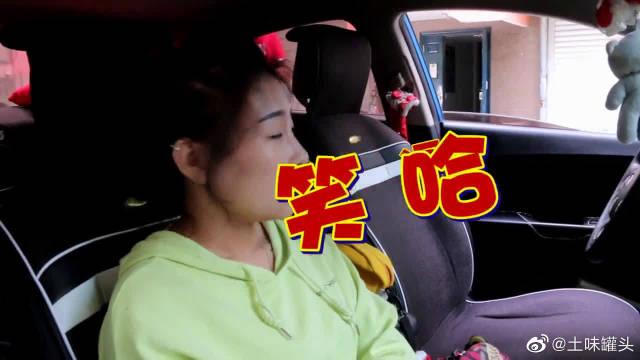 男子去驾校学车,没想教练是自家媳妇,就问你敢教吗?