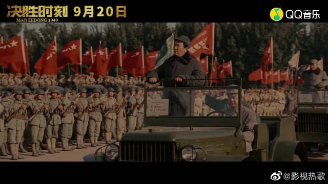 《心跳》,《决胜时刻》电影推广曲
