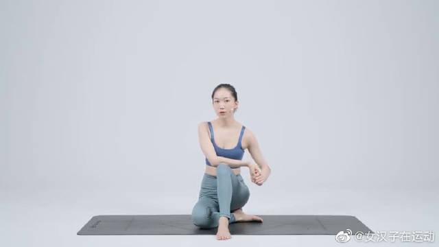 3个体式缓解臀部,下腰背疼痛,赶快收藏吧
