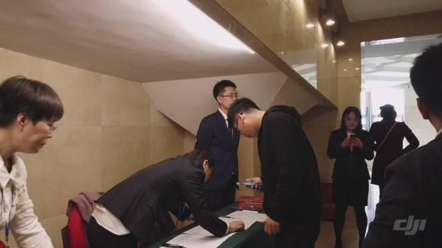 2019金石期货黄金策略研讨会在北京举办