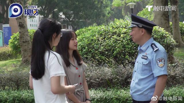 网红警官做抖音开展O2O反诈宣传,网友点赞警察叔叔