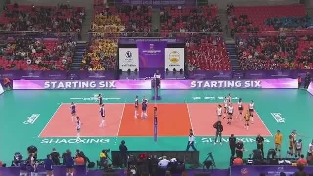 2018年浙江绍兴女排世俱杯小组赛