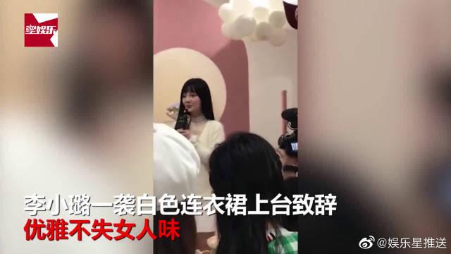 李小璐为女儿办7岁生日会,甜馨现场献歌,贾乃亮发文:等我回来