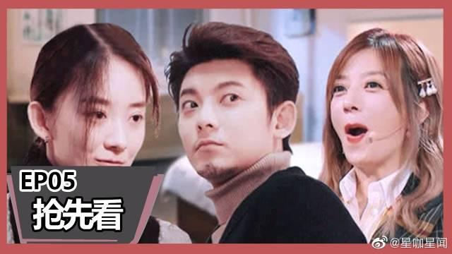 李少红组挑战《后来的我们》,陈翔被初恋表白,泣不成声!