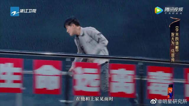 《李米的猜想》表演片段,佟大为贩毒被抓,马思纯拿钱求警察减刑。