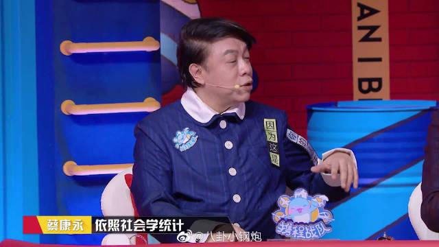 """@蔡康永 @李诞 暗指蔡康永没能力?彭磊真香""""误入歧途"""""""