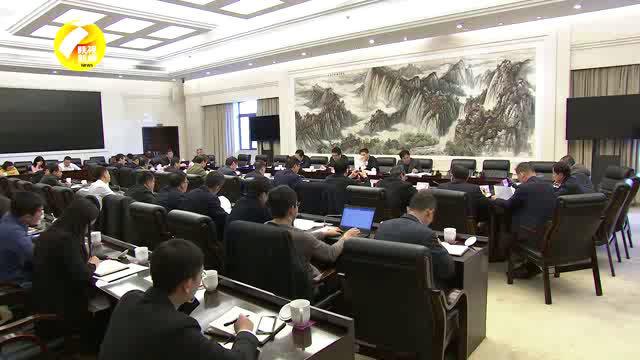 陕西省民航发展领导小组召开第15次会议