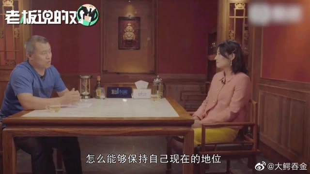 娃哈哈创始人女儿不喜欢自家品牌,直言:我挺喜欢喜茶!