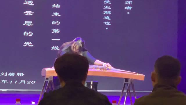 由@北京现代音乐学院音乐教育学院 @北京现代音乐学院播音系 主办的『
