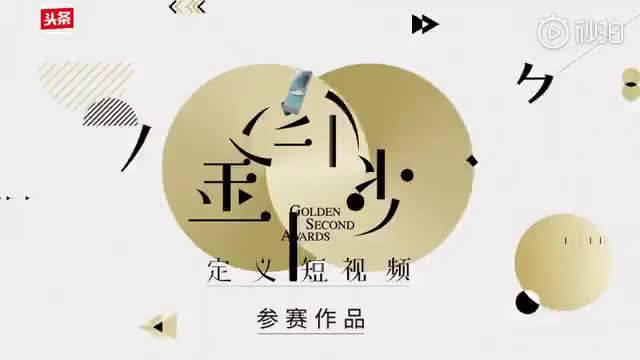 """""""中国超胆侠""""极限飞跃50楼,什么水平?"""