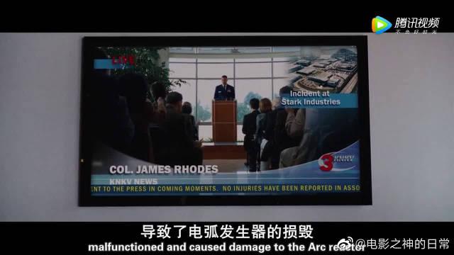 《钢铁侠》中让人难忘的片段:托尼宣布,I am Iron Man。