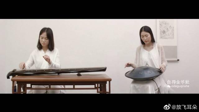 古琴演奏《琵琶语》是一幅唯美的音乐画卷,蕴含一种凄清婉转的情绪