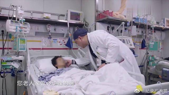 胰腺癌手术切除后,病人开始慢慢恢复了