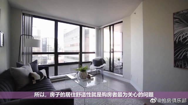 购房者在买房前,应该避开哪类房子?否则房子容易贬值!