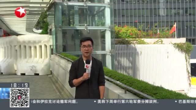 """香港:公务员""""加薪""""方案再度遇阻  市民集会呼吁立法会尽快通过"""