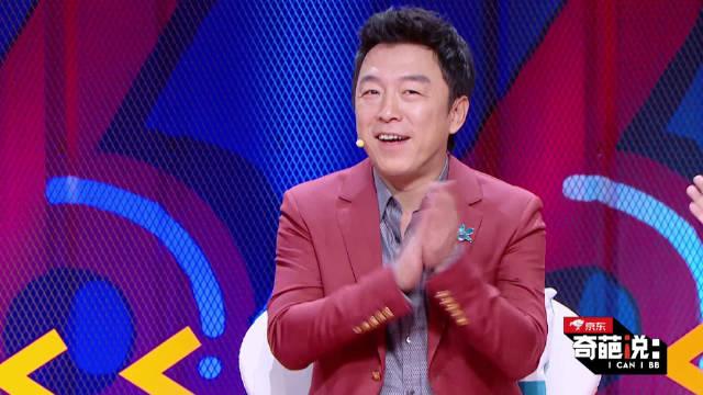 薛兆丰自信挑战李诞战队,谁将晋级总决赛?
