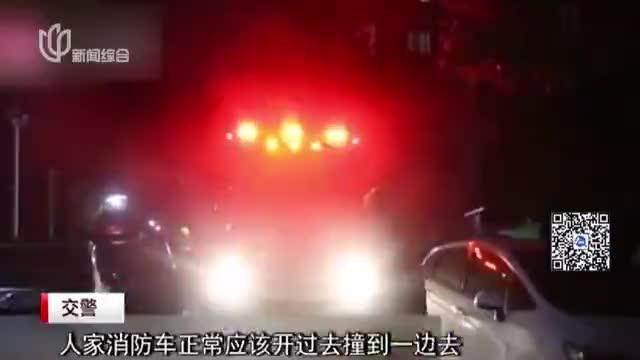 小区失火,消防车被私家车主堵住寸步难行,交警气愤连问三次!