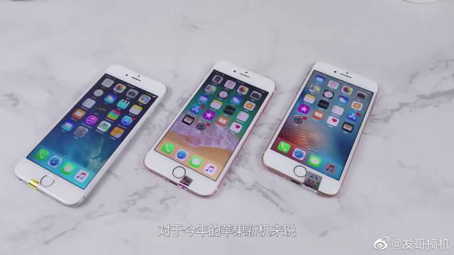用三年的iPhoneX有必要换11Pro?对比后再等等吧!