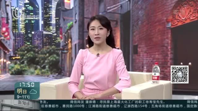 """猪年最后一期""""大乐透""""开奖  1000万大奖花落金山"""
