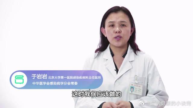 体检查出脂肪肝,饮食上要减少这4样,不然光减肥没用