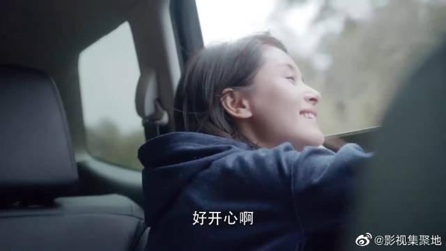 张鲁一&王子文