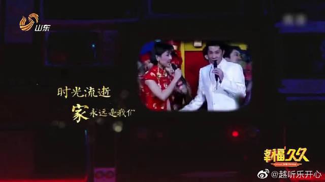 蔡国庆牵手王菊合唱rap版《常回家看看》,小眼睛看老师了没!