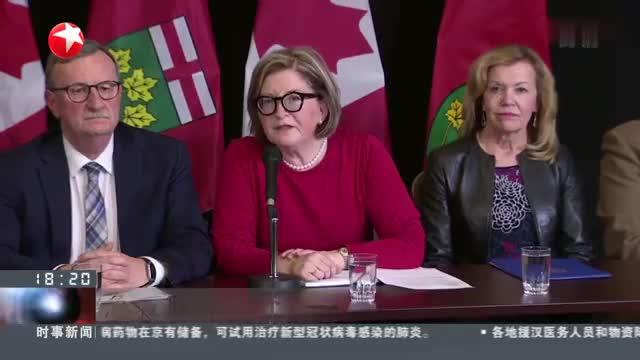 加拿大:出现首例新型冠状病毒确诊病例