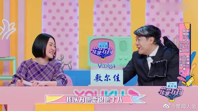 """刘小光因为出演""""赵四""""一角被网友黑?,演员也都不容易啊!"""