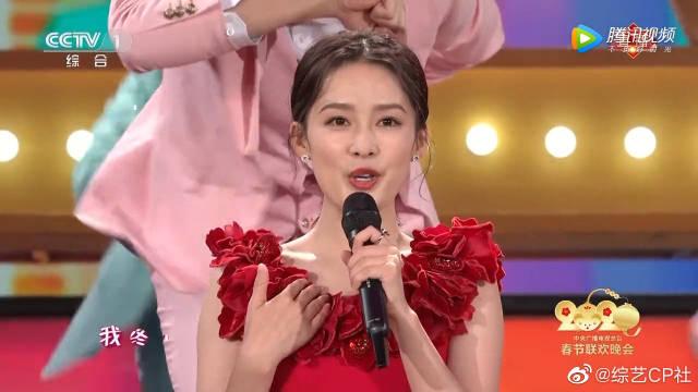 马思纯周冬雨李沁合唱《你好2020》,朱一龙、李现首合作!