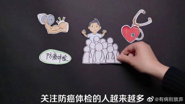 赵忠祥因癌去世,防癌体检怎么选?8大癌症筛查方法早知道