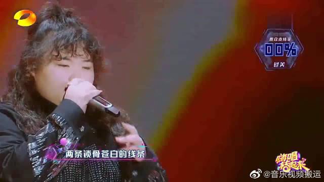 网络红人大牛现场演唱《王子的新衣》,全场惊了