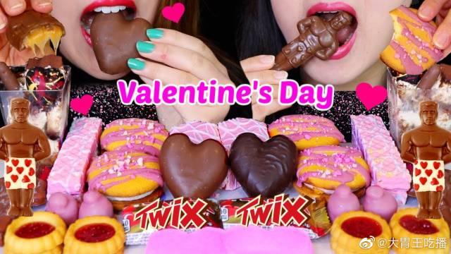 硬核母女情人节派对(巧克力棉花糖、特威克斯、提拉米苏、草莓蛋糕、